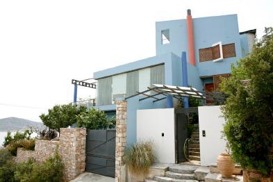 Photo 3 - House